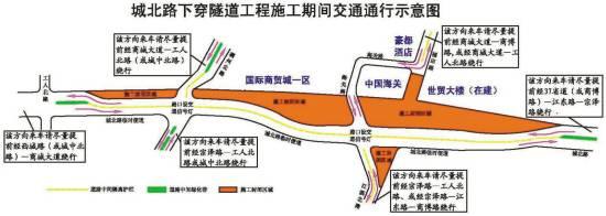 银海街元成隧道规划图