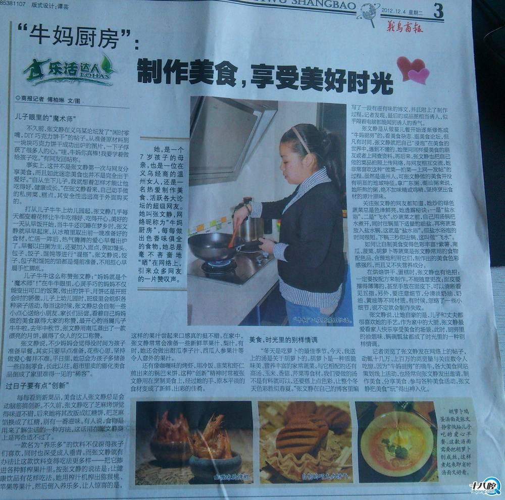 潮汕中秋节果水冻塔图片