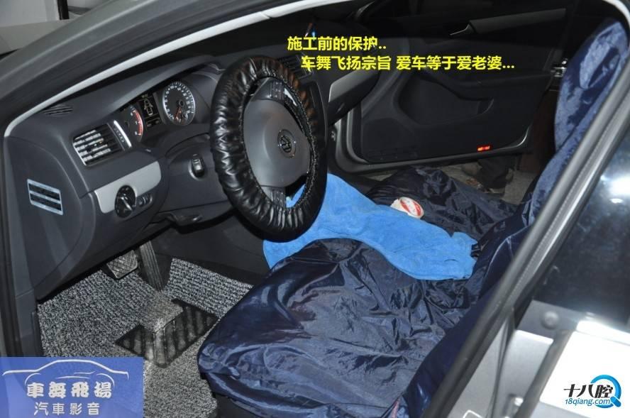 义乌汽车音响隔音改装- 义乌大众新速腾升级德赛西威dvd导航系统&行车