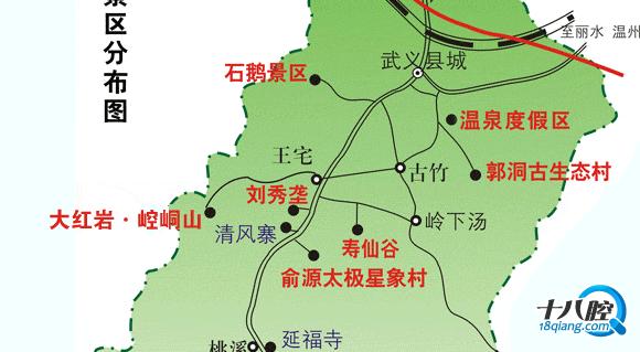 义乌海洋公园地图