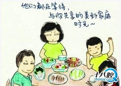 一桌人吃饭卡通