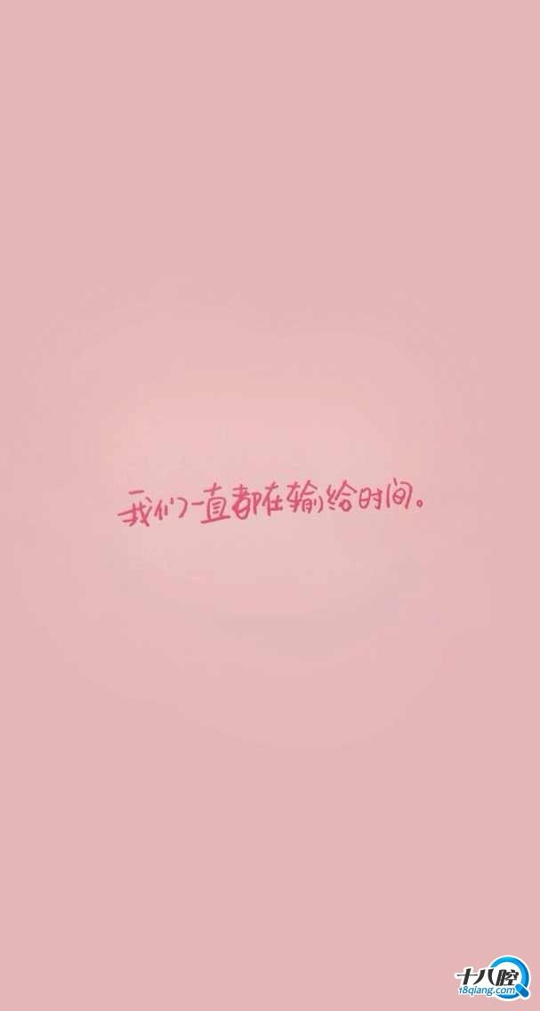 重温《大话西游》,  看到紫霞深爱至尊宝的时候,他心心念念的寻找他