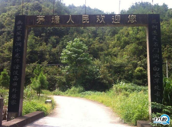 义乌市九都风景区始于杜门村,止于大畈村,途径双园,后田畈,东