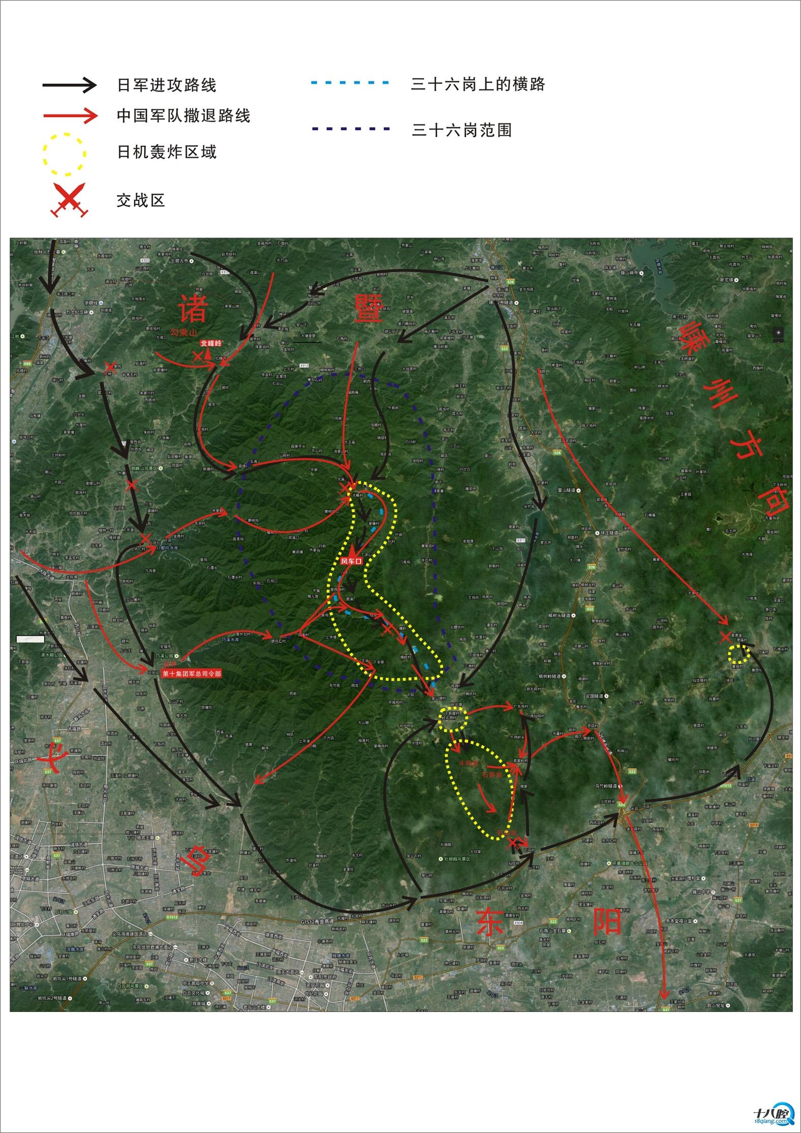 在义乌境内有著名的北峰岭(勾乘山余脉,又名白峰岭)战斗.