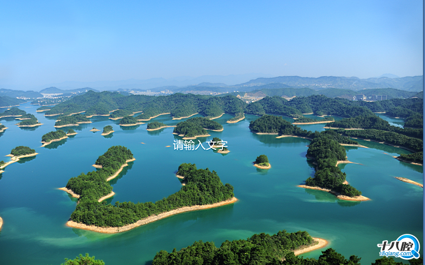 【uv户外】荒岛求生第三季: 美丽千岛湖 激情皮划艇 吃喝自己找02