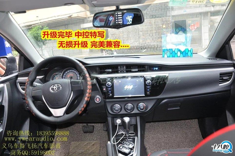 丰田雷凌升级一键启动&无钥匙进入系统
