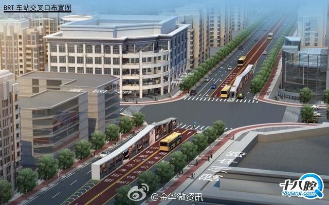 金华 义乌BRT3号线票价出炉,最低2元,全程2小时图片