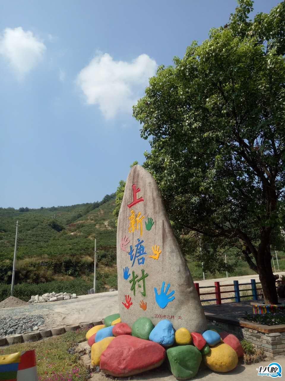 """【目的地简介】  """"桃花坞""""乡村旅游风景区包括贝家,里美山,上新塘"""