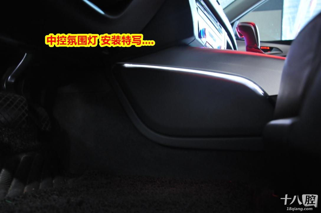 金华义乌奥迪a6l升级原厂氛围灯改装