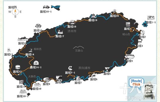 路线 20多条小路,把济州市与西归浦市串成一个大环线 链接了济州岛各