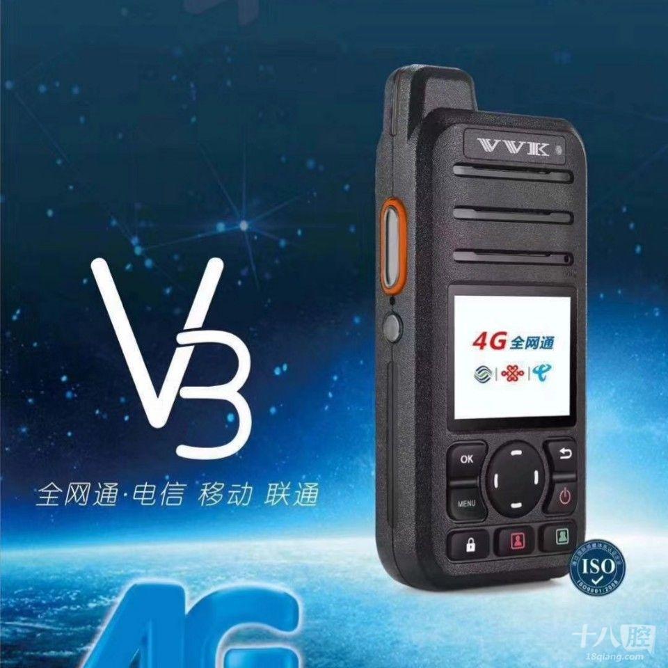 4G全网通公网对讲机,对讲机范围为全中国大陆(支持电信 移动 联通手机信号即可对讲,泛指5000公里)如 北京和上海 广州,西藏等 。。。。。都可以实现互相对讲,操作说明,装好开机即可全国对讲,无需其他操作,操作模式与普通对讲机一样,支持 单呼、群呼、组呼功能. 适合使用 酒店宾馆、户外旅游、出租车队、物流车队、公司物业、煤矿工程、连锁超市、建筑施工、自驾出游、团体活动、剧组导演拍摄影视基地等.