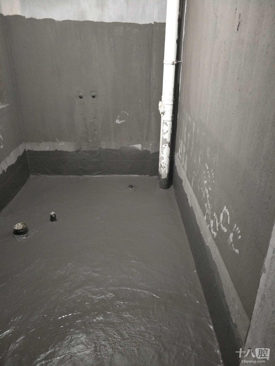 室內廚衛陽臺防水施工