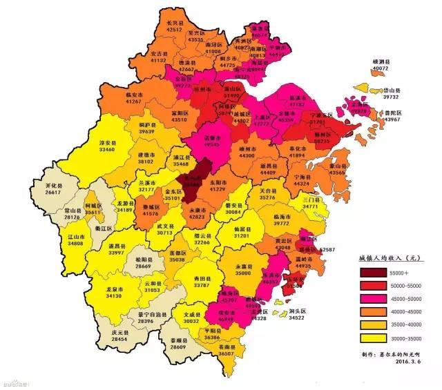 2015浙江省县级行政区以上人均可支配收入排行