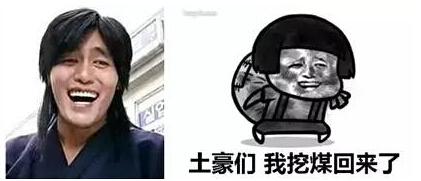 京城四瘫是谁?为什么现在北京瘫已风靡全球,小编心慌慌图片