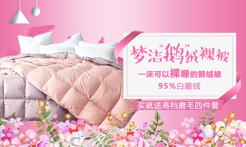 惊!这床可以裸睡的被子竟然藏着这么多秘密……