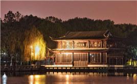 绣湖公园夜景
