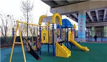 义乌廿三里一桥下空间变公园