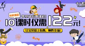 舞悦街舞122