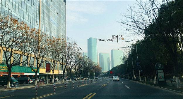 市场休市第一天,义乌的交通空旷了许多