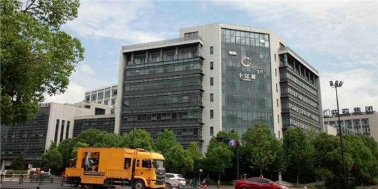 5200万,义乌北苑这座大厦要拍卖了