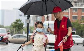 雨中护学,感谢最美的你!