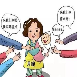育婴师(四级)培训
