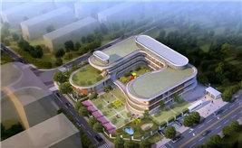 公办黄杨梅幼儿园明年3月开园