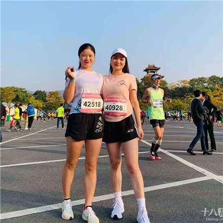 人生第一个马拉松 完赛