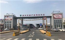 浙中农副产品物流中心将搬迁